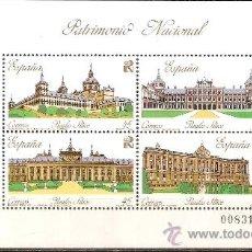 Sellos: ESPAÑA HOJITA PATRIMONIO NACIONAL EDIFIL NUM. 3046 ** NUEVA SIN FIJASELLOS. Lote 156552116