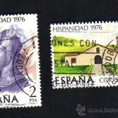 Sellos: 2 SELLOS USADOS, AÑO 1976, EDIFIL 2373 Y 2372 DE LA SERIE: HISPANIDAD - COSTA RICA.. Lote 29759492