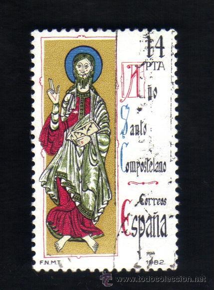 1 SELLO USADO, AÑO 1982, EDIFIL 2649 - SERIE: AÑO SANTO COMPOSTELANO. (Sellos - España - Juan Carlos I - Desde 1.975 a 1.985 - Usados)