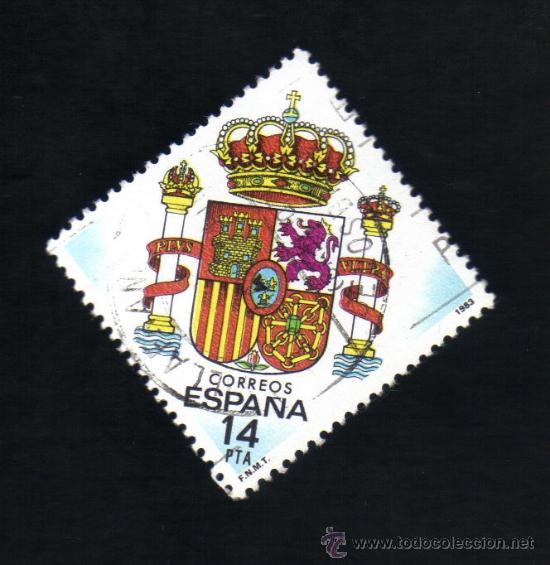 1 SELLO USADO, AÑO 1983, EDIFIL 2685 - SERIE: ESCUDOS DE ESPAÑA. (Sellos - España - Juan Carlos I - Desde 1.975 a 1.985 - Usados)
