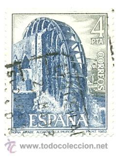 1U-2676. SELLO USADO ESPAÑA. EDIFIL Nº 2676. NORIA ARABE DE LA ÑORA (Sellos - España - Juan Carlos I - Desde 1.975 a 1.985 - Usados)