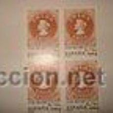 Sellos: CUATRO SELLOS 150 ANIVERSARIO EMISION CHILE. Lote 30155249