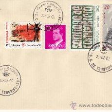 Sellos: SOBRE Y SELLOS MATASELLADOS 28-02-02 S C DE TENERIFE. Lote 30405435