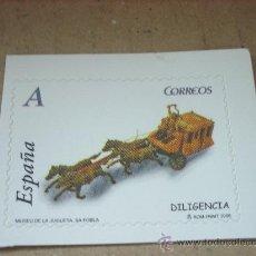 Sellos: EDIFIL 4373 JUGUETES 2008 NUEVO TARIFA A. Lote 30424817