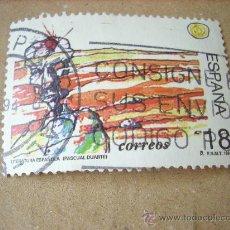 Sellos - EDIFIL 3303 LITERATURA ESPAÑOLA: PERSONAJES DE FICCION 1994 CIRCULADO 18 PESETAS - 30442566