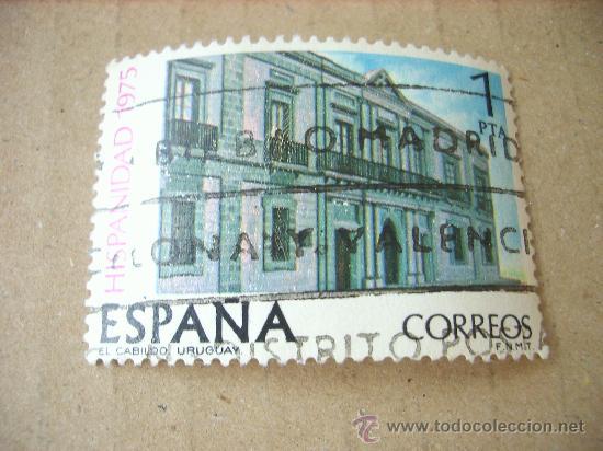EDIFIL 2293 EL CABILDO URUGUAY HISPANIDAD 1975 CIRCULADO 1 PESETA (Sellos - España - Juan Carlos I - Desde 1.975 a 1.985 - Usados)