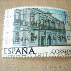 Sellos: EDIFIL 2293 EL CABILDO URUGUAY HISPANIDAD 1975 CIRCULADO 1 PESETA. Lote 30442977
