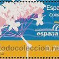 Sellos: ESPAÑA 2006 EDIFIL 4241 SELLO ** EXPOSICION MUNDIAL FILATELIA MALAGA SPAIN STAMPS TIMBRE ESPAGNE BRI. Lote 30458878