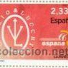 Sellos: ESPAÑA 2006 EDIFIL 4268 SELLO ** EXPO MUNDIAL FILATELIA LA MODA VICTORIO Y LUCCINO SPAIN STAMPS. Lote 30458881