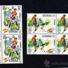 Sellos: COPA MUNDIAL DE FUTBOL - ESPAÑA´82 - EDIFIL 2613-14 - BLOQUE DE CUATRO.. Lote 125120804