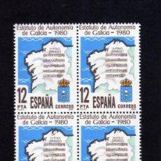 Sellos: ESTUTO DE AUTONOMIA DE GALICIA - EDIFIL 2611 - BLOQUE DE CUATRO.. Lote 218140665