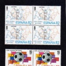Sellos: CAMPEONATO MUNDIAL DE FUTBOL - ESPAÑA´82 - EDIFIL 2570-71 - BLOQUE DE CUATRO.. Lote 125120878