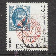 Sellos: 1976 ESPAÑA - DIA MUNDIAL DEL SELLO - USADO - EDIFIL 2318. Lote 30846525