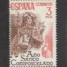 Sellos: 1976 ESPAÑA - AÑO SANTO COMPOSTELANO - USADO - EDIFIL 2306. Lote 30846565