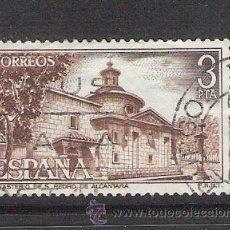 Sellos: 1976 ESPAÑA - MONASTERIO SAN PEDRO DE ALCÁNTARA - USADO - EDIFIL 2375. Lote 30846706