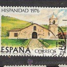 Sellos: 1976 ESPAÑA - HISPANIDAD - COSTA RICA - USADO - EDIFIL 2373. Lote 30847671