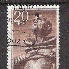 Sellos: 1976 ESPAÑA - MONASTERIO SAN PEDRO DE ALCÁNTARA - USADO - EDIFIL 2377. Lote 30847807