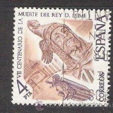 Sellos: 1977 ESPAÑA - VII CENTENARIO MUERTE REY DON JAIME I - USADO - EDIFIL 2397. Lote 30851545