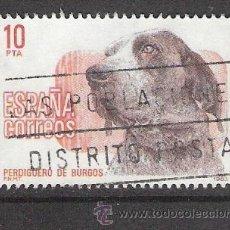 Sellos: 1983 ESPAÑA - PERROS DE RAZA ESPAÑOLA - PERDIGUERO DE BURGOS - USADO - EDIFIL 2711. Lote 30851532
