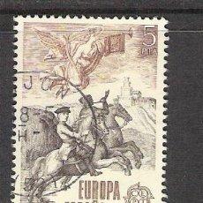 Sellos: 1979 ESPAÑA - EUROPA CEPT - USADO - EDIFIL 2520. Lote 30856791