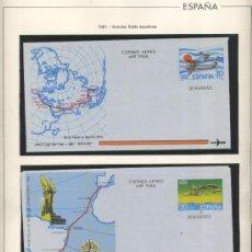 Sellos: AEROGRAMAS 1981 A 1998. Lote 30910081