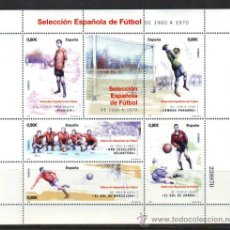Sellos: ESPAÑA*** SPAIN.AÑO 2011.EDIFIL NR.??...DEPORTES.FUTBOL.LA ROJA.SELECCION ESPAÑOLA.2 HOJAS BLOQUE.. Lote 30970552