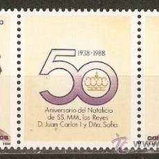Selos: ESPAÑA EDIFIL NUM. 2927/8 SERIE COMPLETA NUEVOS SIN FIJASELLOS. Lote 218481377