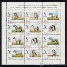 Selos: EXPOSICION MUNDIAL DE FILATELIA ESPAÑA 2000 - 2608/13A MP 62 CABALLOS CARTUJANOS 1998 SIN FIJASELLOS. Lote 31169758