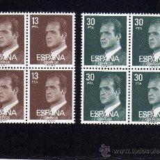 Sellos: DON JUAN CARLOS I - EDIFIL 2599-600 - BLOQUE DE CUATRO.. Lote 218141843