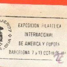 Sellos: MATASELLOS EXPOSICION FILATELICA INTERNACIONAL DE AMERICA Y EUROPA . Lote 31165267
