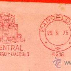 Sellos: MATASELLOS BANCO CENTRAL DPTO CONTABILITAT Y CALCULO . Lote 31165286