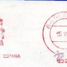 Sellos: MATASELLOS BANCO EXTERIOR DE ESPAÑA . Lote 31165304