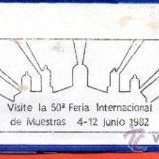Sellos: MATASELLOS 50º FERIA INTERNACIONAL DE MUESTRAS . Lote 31165361
