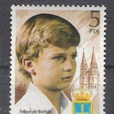 Sellos: 1977 - FELIPE DE BORBON - PRINCIPE DE ASTURIAS - EDIFIL 2449 ***. Lote 31196845