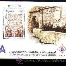 Sellos: EDIFIL 3716 EXFILNA 2000. Lote 31208725