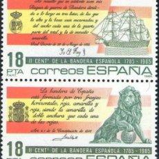 Sellos: ESPAÑA 1985 EDIFIL 2791/2 SELLOS ** II CENTENARIO DE LA BANDERA ESPAÑOLA SANTISIMA TRINIDAD Y LEON. Lote 147940666