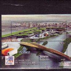 Sellos: ESPAÑA-4423 HOJA BLOQUE EXPO ZARAGOZA 2008. Lote 205558423