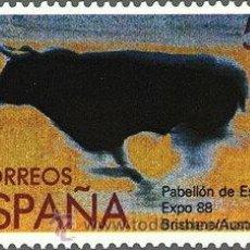 Sellos: ESPAÑA 1988 EDIFIL 2953 SELLO ** EXPOSICIÓN MUNDIAL BRISBANE AUSTRALIA TORO EN LA PLAYA 50PTS SPAIN. Lote 31655377