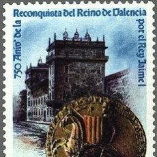 Sellos: ESPAÑA 1988 EDIFIL 2967 SELLO ** 750 ANIV. RECONQUISTA DEL REINO DE VALENCIA POR JAIME I PALACIO DE. Lote 31655630