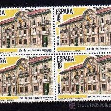 Sellos: DIA DE LAS FUERZAS ARMADAS - EDIFIL 2790 - BLOQUE DE CUATRO.. Lote 218141328