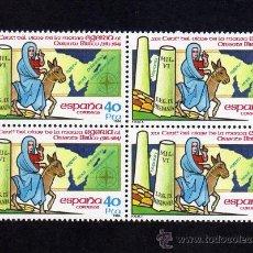 Sellos: XVI CENTENARIO DEL VIAJE DE LA MONJA EGERIA AL ORIENTE BIBLICO - EDIFIL 2773 - BLOQUE DE CUATRO.. Lote 125120680