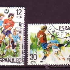 Sellos: ESPAÑA 2613/14 - AÑO 1981 - DEPORTES - COPA MUNDIAL DE FÚTBOL ESPAÑA 82. Lote 31952104