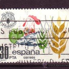 Sellos: ESPAÑA 2629 - AÑO 1981 - DÍA MUNDIAL DE LA ALIMENTACIÓN . Lote 31952155