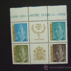 Sellos: ESPAÑA Nº EDIFIL 3305/8, *** AÑO 1994. SERIE BASICA. REY JUAN CARLOS I, SIN VIÑETA CENTRAL. Lote 206402242
