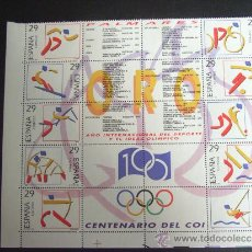 Sellos: ESPAÑA Nº EDIFIL 3325/4, Nº YVERT 2916/5*** AÑO 1994. CENTENARIO DEL COI. MEDALLAS DE ORO OLIMPICAS. Lote 206402197