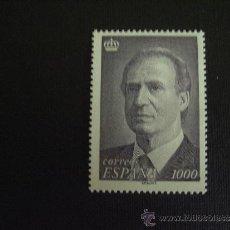 Sellos: ESPAÑA Nº EDIFIL 3403, Nº YVERT 2988*** AÑO 1995. REY JUAN CARLOS I. Lote 32076823