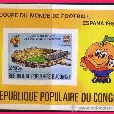 Sellos: 1982 FÚTBOL MUNDIAL ESPAÑA´82, CONGO, 250F. Lote 32173008