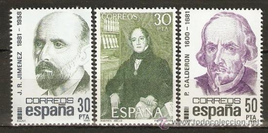 ESPAÑA NUM. 2646/8 SERIE COMPLETA SIN FIJASELLOS (Sellos - España - Juan Carlos I - Desde 1.975 a 1.985 - Nuevos)