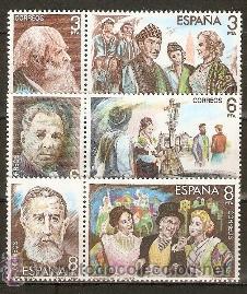 ESPAÑA NUM. 2651/6 SERIE COMPLETA SIN FIJASELLOS (Sellos - España - Juan Carlos I - Desde 1.975 a 1.985 - Nuevos)