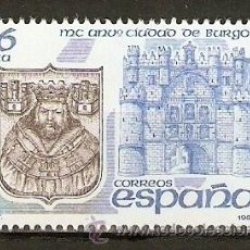 Sellos: ESPAÑA NUM. 2743 SERIE COMPLETA SIN FIJASELLOS. Lote 117421070